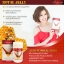 Ausway Premium Royal Jelly 1600 mg. นมผึ้งออสเวย์ รอยัลเจลลี่ thumbnail 12