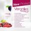 Veronika Plus By Medileen เวโรนิก้า พลัส ตัวใหม่ (ส่งฟรี EMS) thumbnail 2