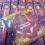 แป้งพัฟบาบาร่า ไขผึ้งฝรั่งเศส Babalah UV 2 Way Cake Magic Bee Powder SPF20++ thumbnail 7