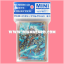 Bushiroad Sleeve Collection Mini Vol.126 : Bluish Flame Liberator, Prominence Core x60 thumbnail 1