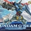 Gundam G-Self (Atmosphere Pack Equipped) (HG) thumbnail 1