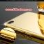 (025-153)เคสมือถือ Case Huawei P8 เคสกรอบโลหะพื้นหลังอะคริลิคเคลือบเงาทองคำ 24K thumbnail 3