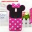 (006-014)เคสมือถือ Case Huawei Ascend G610 เคสนิ่มการ์ตูน 3D น่ารักๆ thumbnail 11
