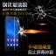(039-054)ฟิล์มกระจก Huawei ALek 4G (G620S) รุ่นปรับปรุงนิรภัยเมมเบรนกันรอยขูดขีดกันน้ำกันรอยนิ้วมือ 9H HD 2.5D ขอบโค้ง thumbnail 1