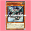 SR03-JP003 : Ancient Gear Wyvern / Antique Gear Wyvern (Super Rare) thumbnail 1