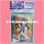 Bushiroad Sleeve Collection Mini Vol.104 : Aichi Sendou (Manga version) x53 thumbnail 1