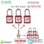 แม่กุญแจชุด รุ่น KA10-20 Key Alike System thumbnail 1