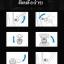 (623-001)เครื่องวัด เช็ค ลมยางอัตโนมัติใช้พลังงานโซล่าเซลล์ thumbnail 7