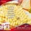 Ausway Premium Royal Jelly 1600 mg. นมผึ้งออสเวย์ รอยัลเจลลี่ thumbnail 10