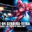 AGX-04 Gerbera Tetra (HGUC) thumbnail 1