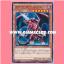 DC01-JP010 : White-Horned Dragon / White Horns Dragon (Common) thumbnail 1