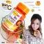 Aura Bio Vitamin C 1,000 mg ออร่า ไบโอซี หน้าใส สุขภาพดี มีออร่า thumbnail 9