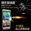 (039-072)ฟิล์มกระจก HTC816 รุ่นปรับปรุงนิรภัยเมมเบรนกันรอยขูดขีดกันน้ำกันรอยนิ้วมือ 9H HD 2.5D ขอบโค้ง thumbnail 2