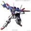 MSZ-010 ZZ Gundam Ver.Ka (MG) thumbnail 5