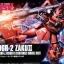 MS-06R-2 Johnny Ridden`s Customize Zaku II thumbnail 1