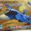1/144 SU-34 Strike Flanker thumbnail 1