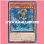 SECE-JP018 : Infernoid Attondel / Infernoid Adramelech (Common) thumbnail 1