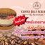 เจลสครับกาแฟสูตรพิเศษ Coffee Jelly Scrub Soap By Noomham thumbnail 2