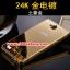 (025-151)เคสมือถือ Case Huawei Honor 3C เคสกรอบโลหะพื้นหลังอะคริลิคเคลือบเงาทองคำ 24K thumbnail 12