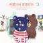 (013-018)เคสมือถือวีโว Vivo X6 Plus เคสนิ่มตัวการ์ตูนกระต่ายและหมี 3D thumbnail 1