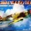 1/72 Spitfire MKVb/TROP thumbnail 1