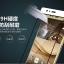 (039-094)ฟิล์มกระจก Huawei P9/P9 lite รุ่นปรับปรุงนิรภัยเมมเบรนกันรอยขูดขีดกันน้ำกันรอยนิ้วมือ 9H HD 2.5D ขอบโค้ง thumbnail 8