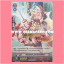 PR/0165TH-B : สัตว์นินจา, เมตามอลฟ็อค (Stealth Beast, Metamorfox) ~ Fighters Cup Thailand 2016 thumbnail 1