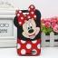 (006-040)เคสมือถือ Case Huawei G7 เคสนิ่ม 3D ตัวการ์ตูนน่ารักๆ ยอดฮิต thumbnail 18