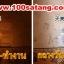 (384-001)ไฟเซ็นเซอร์สำหรับส่องทางแบบชาร์จไฟบ้าน thumbnail 2