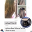Mooi Keratin Hair Treatment โมอิ เคราติน แฮร์ ทรีทเม้นท์ thumbnail 10