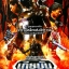 Space Sherrif Gavan The Movie / ตำรวจอวกาศเกียบัน เดอะมูฟวี่ thumbnail 1