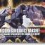 Unicorn Gundam 02 Banshee (Unicorn Mode) (HGUC) thumbnail 1