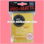 Ultra•Pro Pro-Matte Standard Deck Protector / Sleeve - Yellow 50ct. thumbnail 1