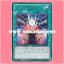 DP10-JP024 : Synchro Gift (Rare) thumbnail 1