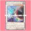 CPF1-JP039 : Cardian - Ameshikou (Collectors Rare) thumbnail 1