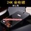 (025-151)เคสมือถือ Case Huawei Honor 3C เคสกรอบโลหะพื้นหลังอะคริลิคเคลือบเงาทองคำ 24K thumbnail 13