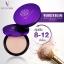 แป้งพัฟ V2 Revolution Wonder Beam Smooth Melting Powder SPF25 PA++ thumbnail 8