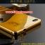 (025-153)เคสมือถือ Case Huawei P8 เคสกรอบโลหะพื้นหลังอะคริลิคเคลือบเงาทองคำ 24K thumbnail 5
