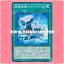 SPWR-JP038 : Super Quantum Mecha Ship Magnacarrier (Normal Parallel Rare) thumbnail 1