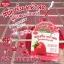 Minako Strawberry Serum Soap สบู่เซรั่มหน้าสด thumbnail 6