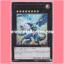 PHSW-JP044 : Thunder End Dragon (Ultra Rare) thumbnail 1