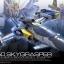 FX550 Sky Grasper Launcher/Sword Pack (RG) thumbnail 1