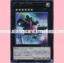 GAOV-JP045 : Number 25: Force Focus (Ultra Rare) thumbnail 1