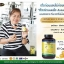 Auswelllife Royal Jelly 2180 mg. ออสเวลไลฟ์ โรยัล เจลลี่ thumbnail 26