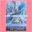 VG Fighter's Deck Holder Collection Vol.01 : Aichi Sendou & Liberator of the Round Table, Alfred + PR/0161TH : อัศวินแห่งหมอกฝน, เบอร์นัลโด้ (Mist Rain Knight, Bernardo) thumbnail 4
