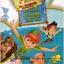 Jake And The Never Land Pirates : Peter Pan Returns - เจคกับสหายโจรสลัดแห่งเนเวอร์แลนด์ : การกลับมาของปีเตอร์ แพน thumbnail 1