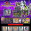 Duelist Pack 10 : Yusei 3 [DP10-JP] - Booster Pack thumbnail 3