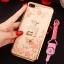 (025-643)เคสมือถือไอโฟน Case iPhone7 Plus/iPhone8 Plus เคสนิ่มลายประดับคริสตัลลายดอกไม้พร้อมแหวนเพชรมือถือและสายคล้องคอถอดแยกได้ thumbnail 2