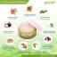 ครีมมาส์กลดสิว acno5 Anti-acne whitening mask ขนาด 30 กรัม (ส่งฟรี EMS) thumbnail 4
