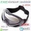 แว่นครอบตา แบบสปอร์ต Military กันแสง สะเก็ด กันลม รุ่น SP230 (Sport Safety Goggle) thumbnail 1